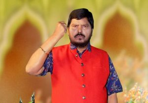 athawale-1